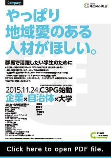 book_c3pg